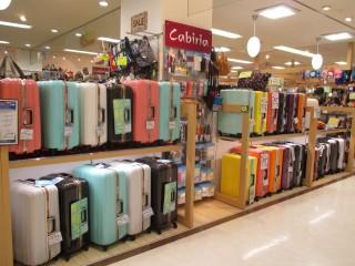 スーツケースコーナー