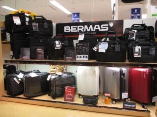 BERMASコーナー