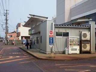イトーヨーカドー前バス停