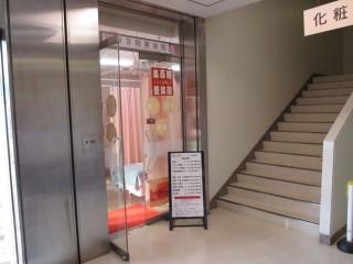 エルマール専門店1階です。