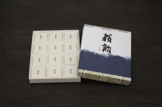 翁飴(12個入り)