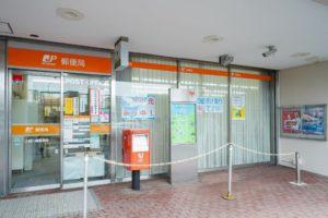 八幡郵便局
